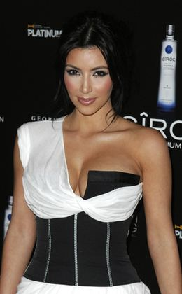 Influence like Kim Kardashian
